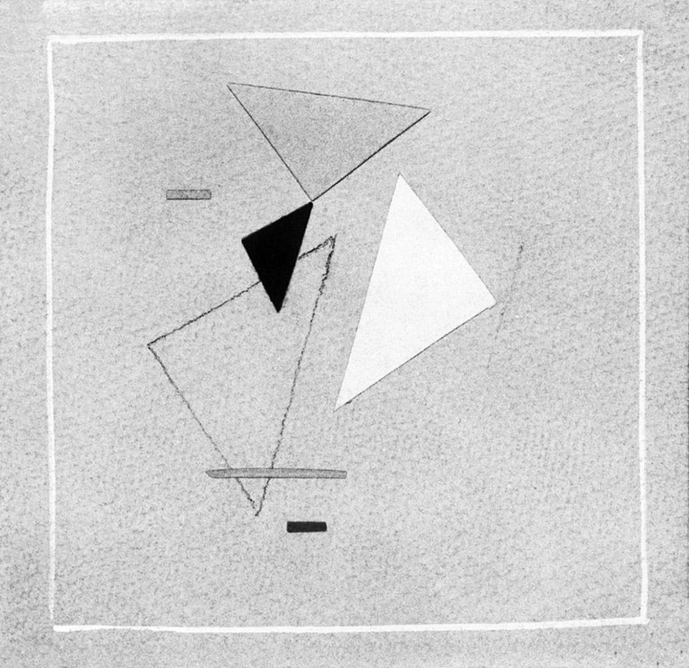 Friedrich Vordemberge-Gildewart - C 7
