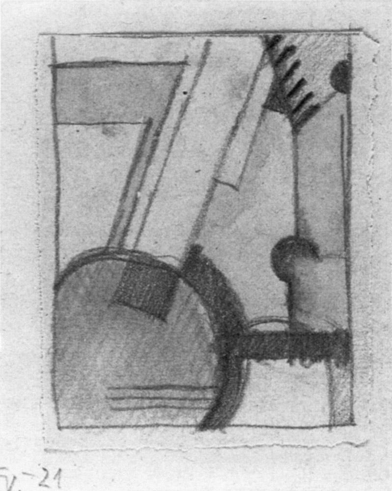 Friedrich Vordemberge-Gildewart - D 18