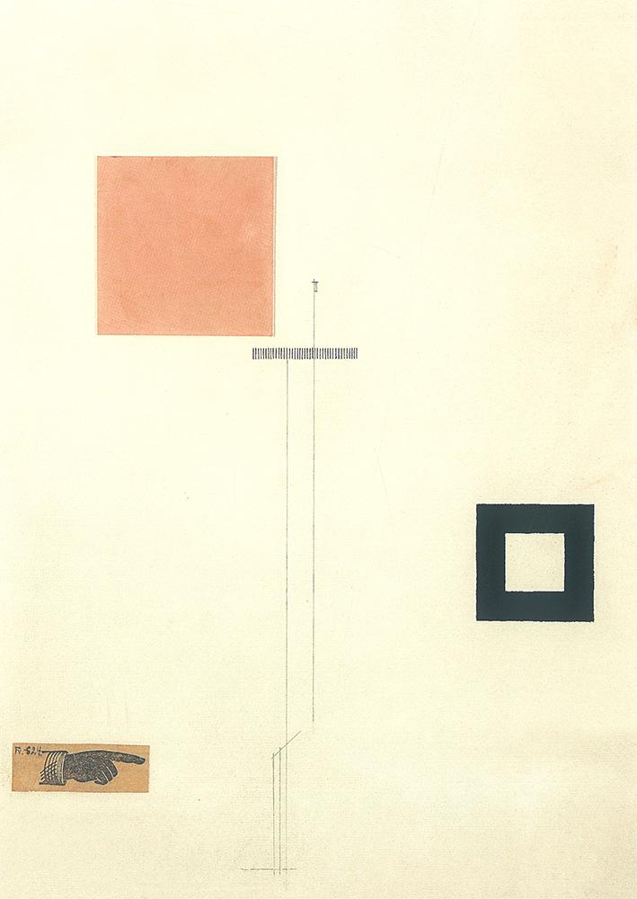 Friedrich Vordemberge-Gildewart - D 28