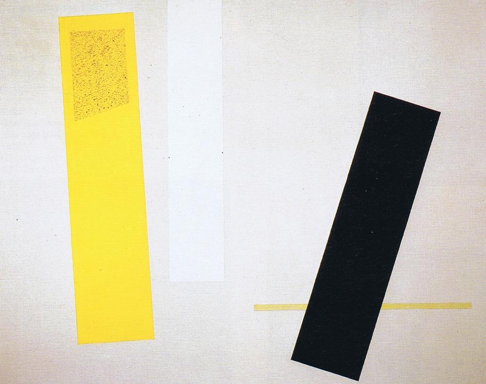 Friedrich Vordemberge-Gildewart - K 102