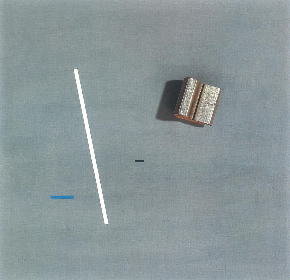 Friedrich Vordemberge-Gildewart - K 103