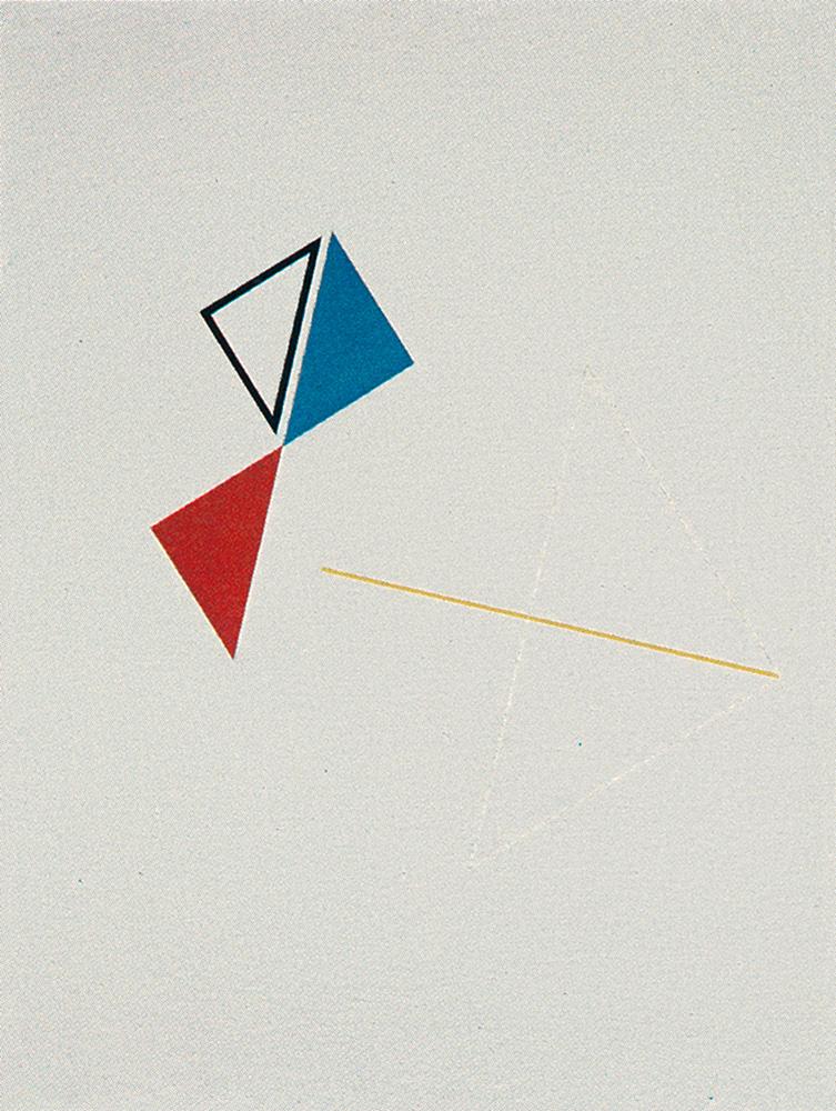 Friedrich Vordemberge-Gildewart - K 109