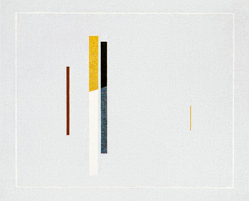 Friedrich Vordemberge-Gildewart - K 111