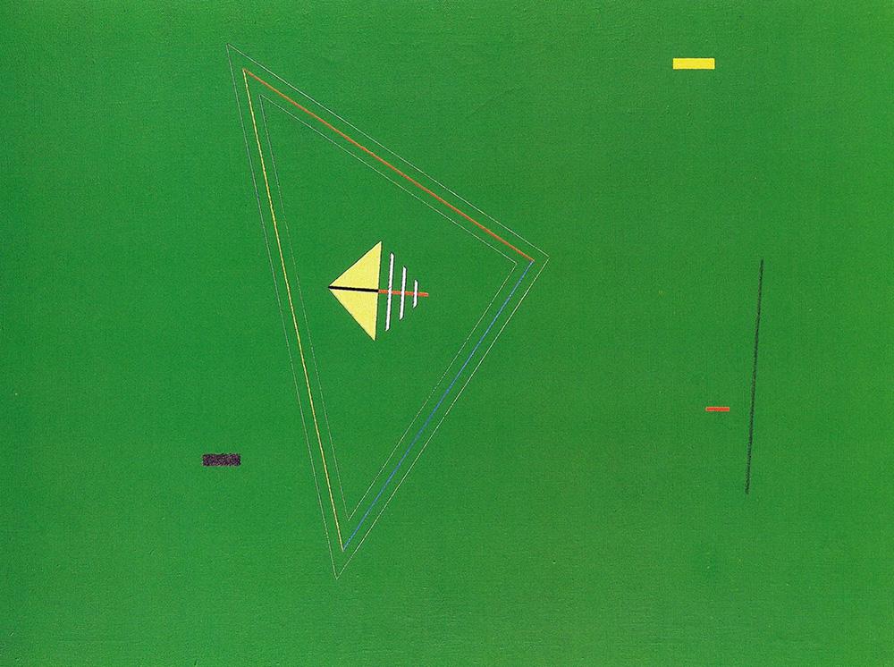 Friedrich Vordemberge-Gildewart - K 122