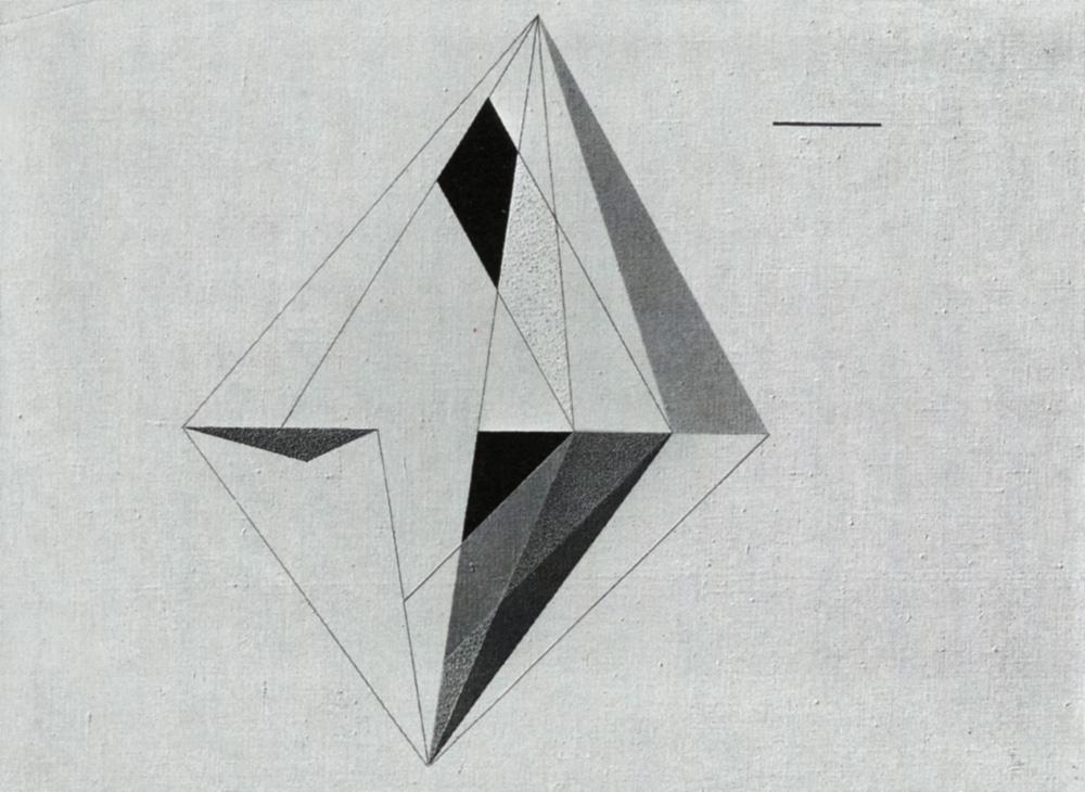 Friedrich Vordemberge-Gildewart - K 138