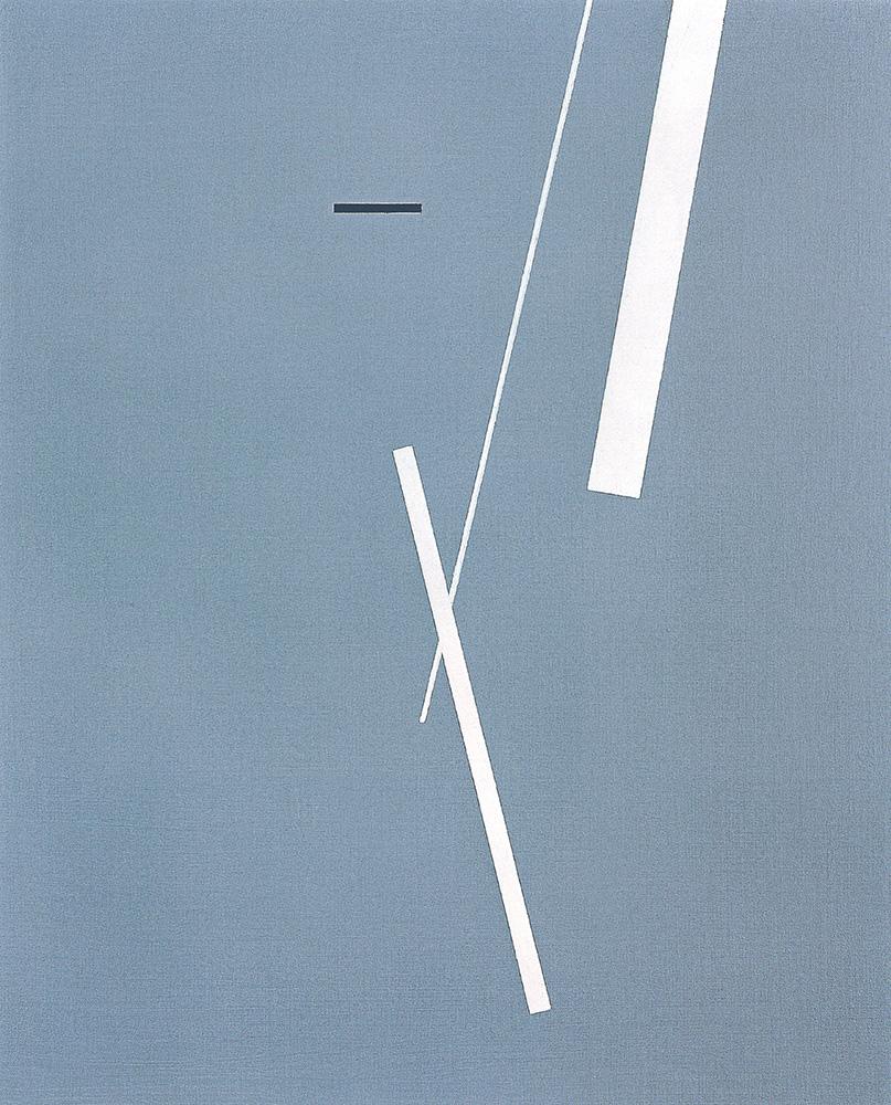 Friedrich Vordemberge-Gildewart - K 163
