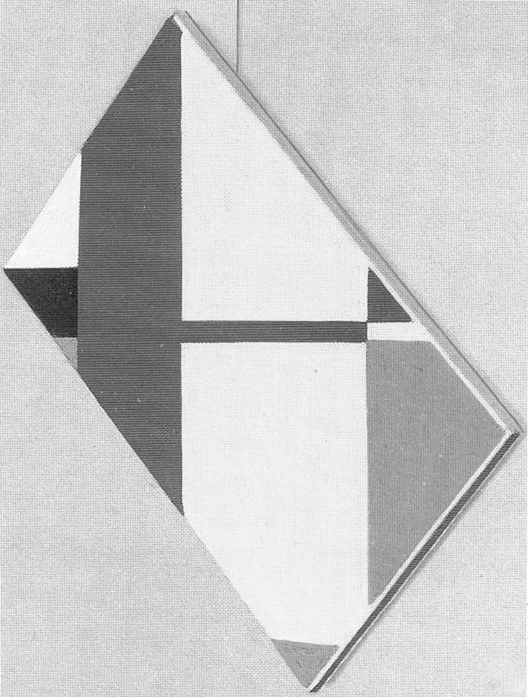 Friedrich Vordemberge-Gildewart - K 17