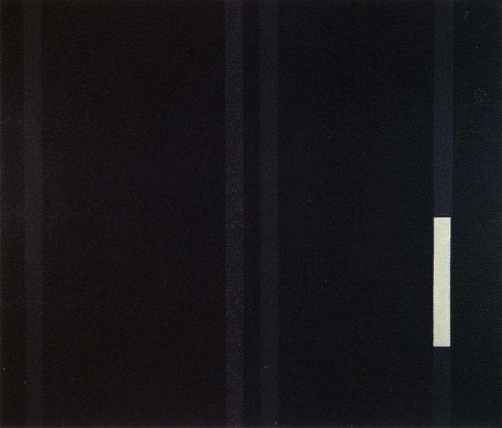 Friedrich Vordemberge-Gildewart - K 195