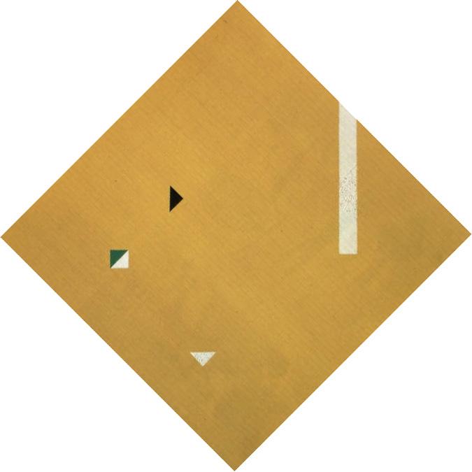 Friedrich Vordemberge-Gildewart - K 200