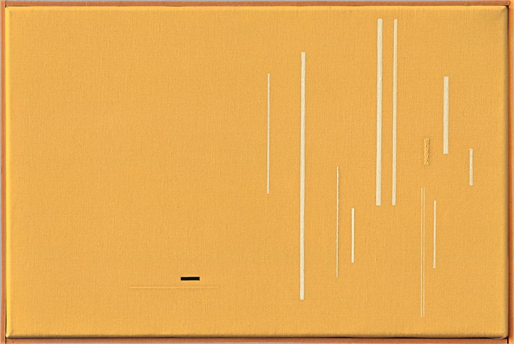 Friedrich Vordemberge-Gildewart - K 203