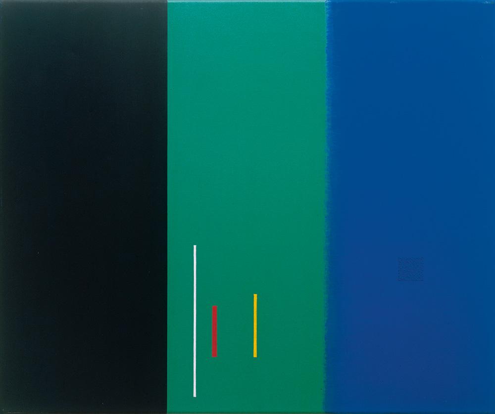 Friedrich Vordemberge-Gildewart - K 208