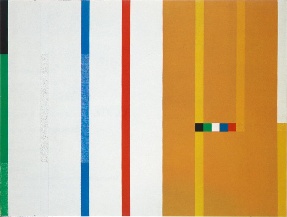 Friedrich Vordemberge-Gildewart - K 213