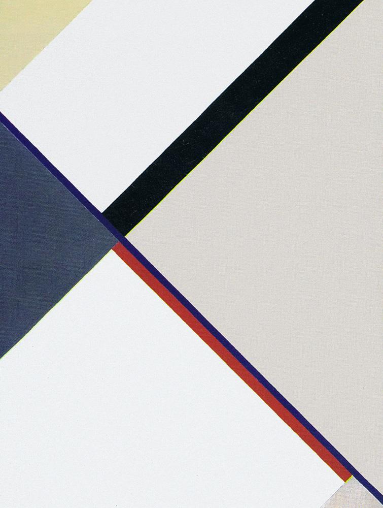 Friedrich Vordemberge-Gildewart - K 25