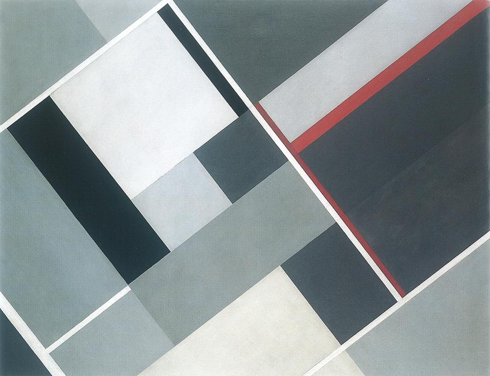 Friedrich Vordemberge-Gildewart - K 31
