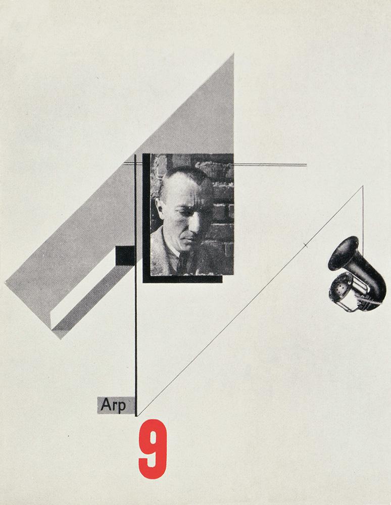 Friedrich Vordemberge-Gildewart - K 38