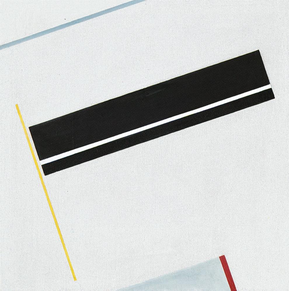 Friedrich Vordemberge-Gildewart - K 42