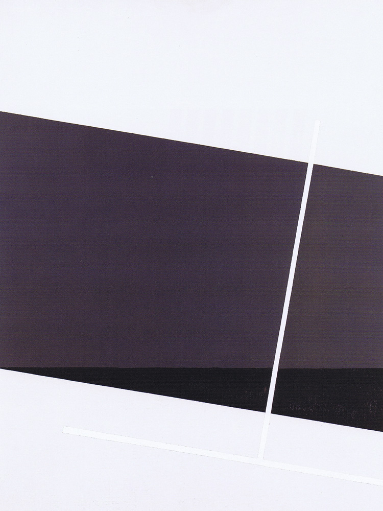 Friedrich Vordemberge-Gildewart - K 54