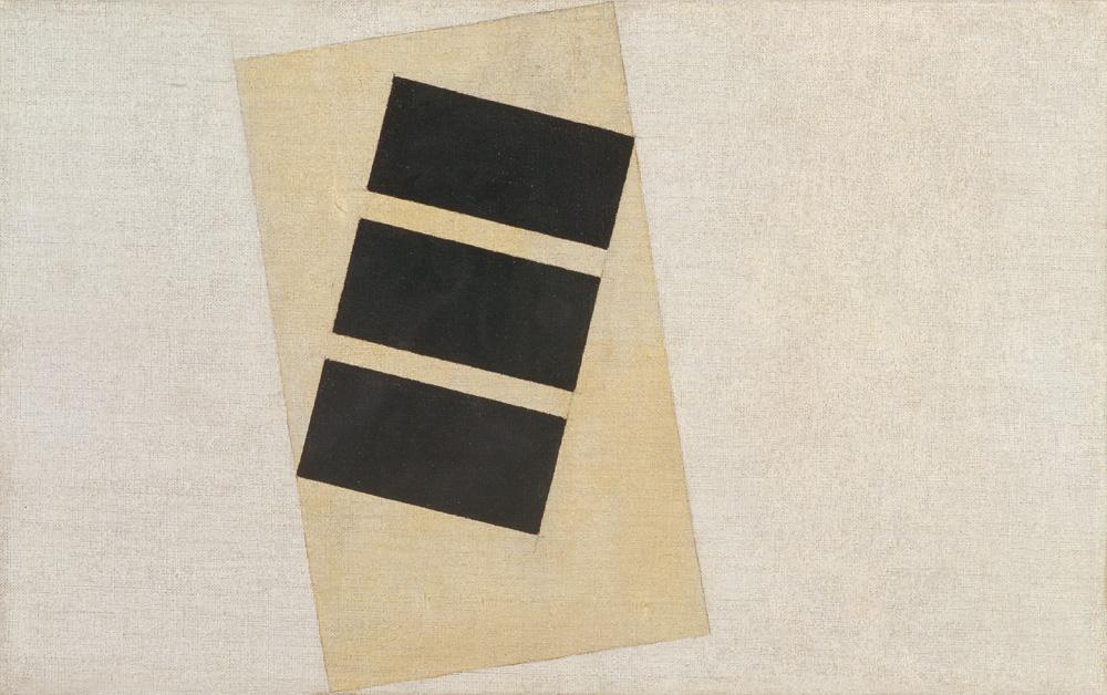 Friedrich Vordemberge-Gildewart - K 60