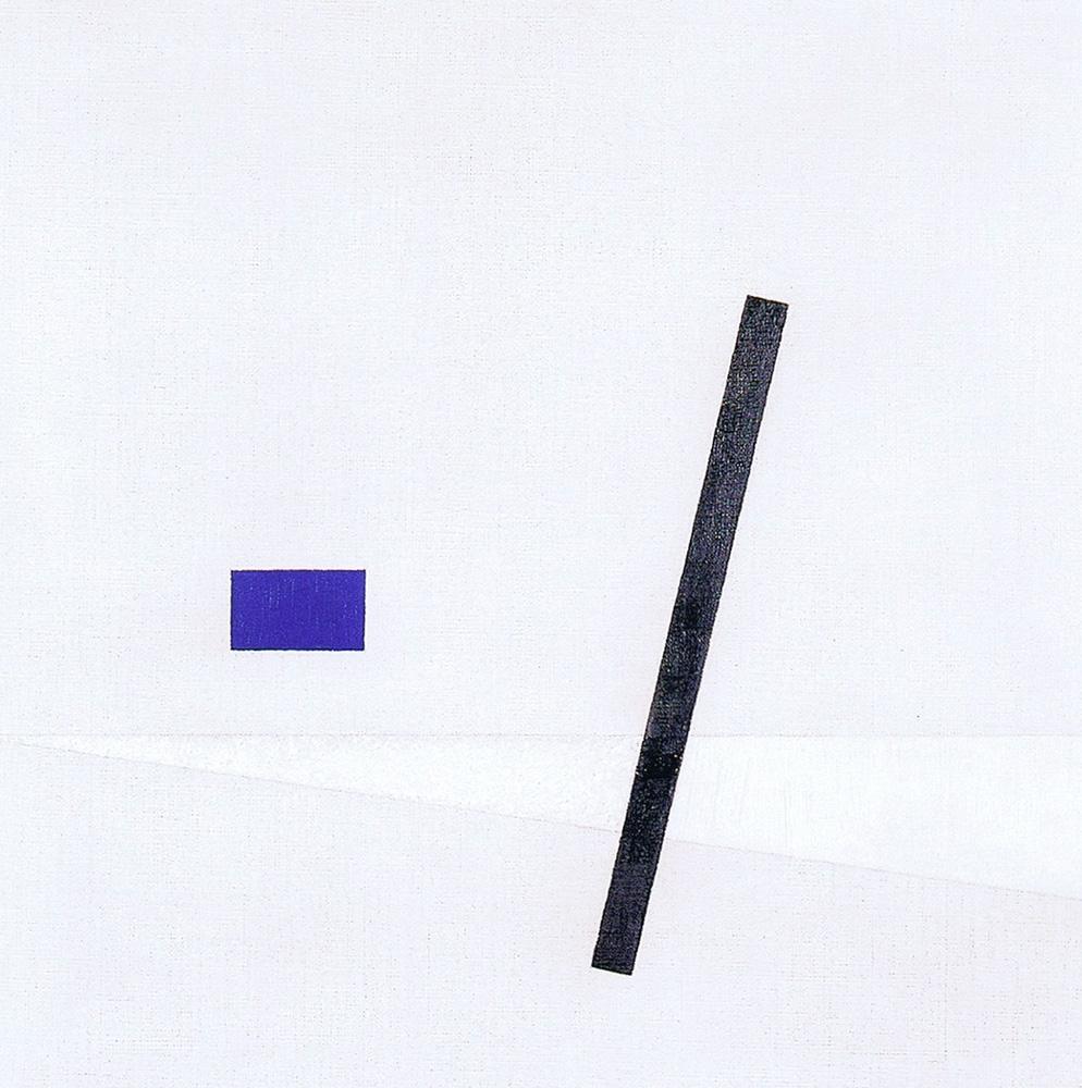 Friedrich Vordemberge-Gildewart - K 78