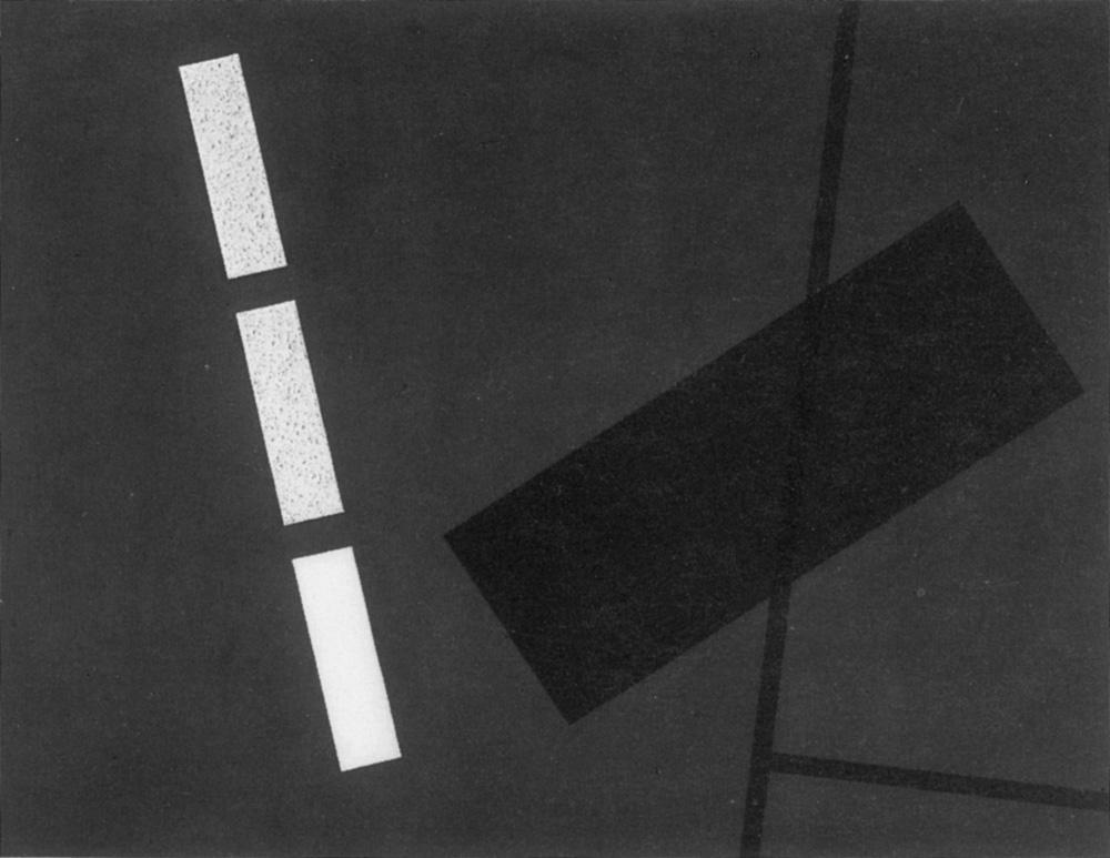 Friedrich Vordemberge-Gildewart - K 80