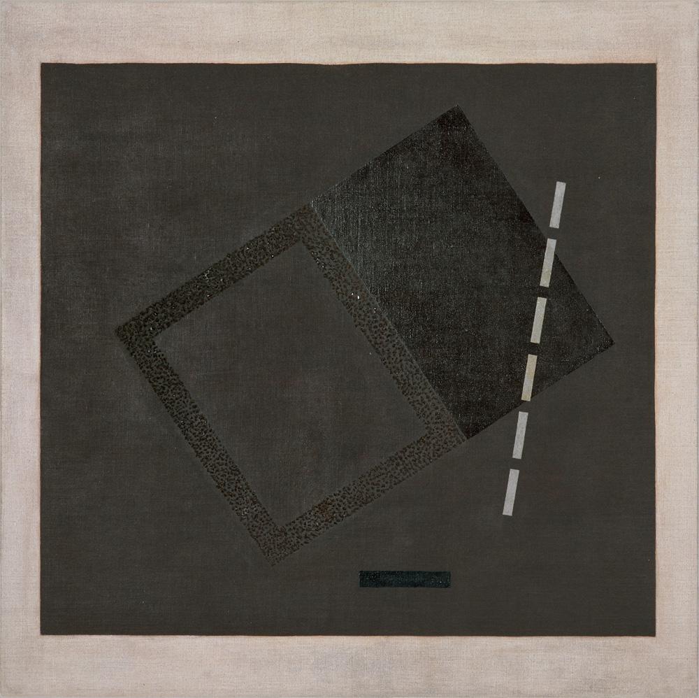 Friedrich Vordemberge-Gildewart - K 82