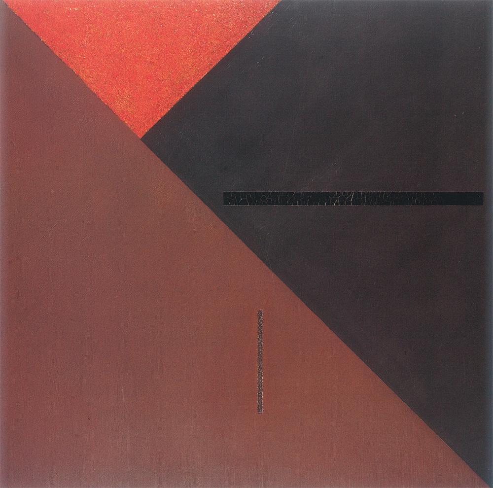 Friedrich Vordemberge-Gildewart - K 83