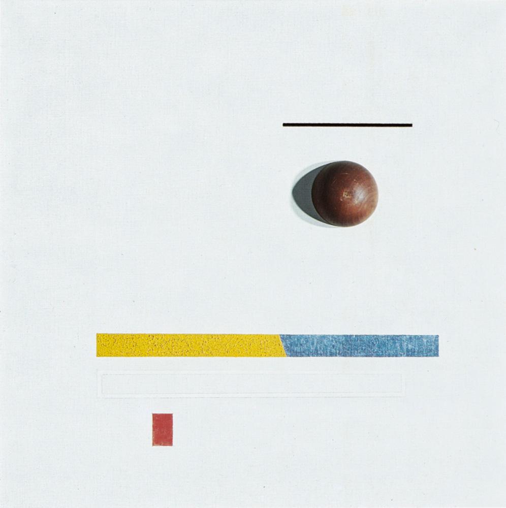 Friedrich Vordemberge-Gildewart - K 84