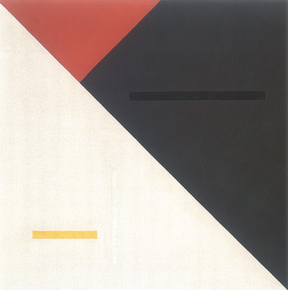 Friedrich Vordemberge-Gildewart - K 86
