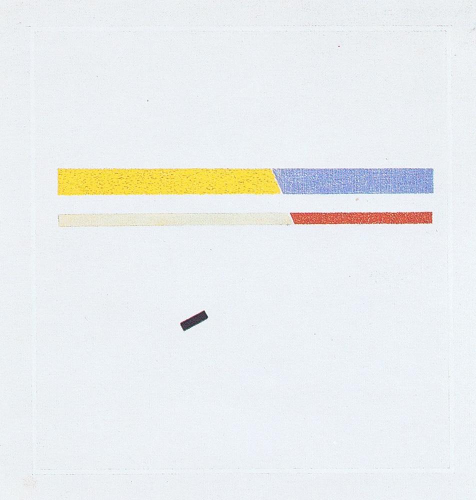 Friedrich Vordemberge-Gildewart - K 88