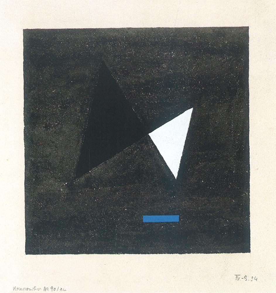 Friedrich Vordemberge-Gildewart - K 90