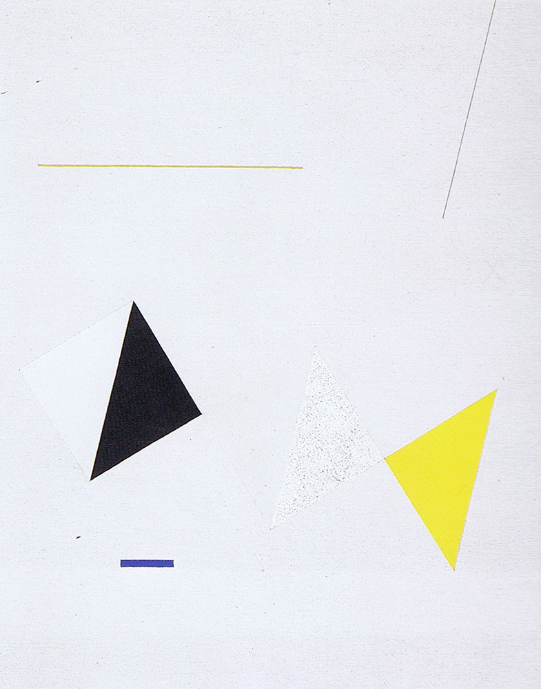 Friedrich Vordemberge-Gildewart - K 93