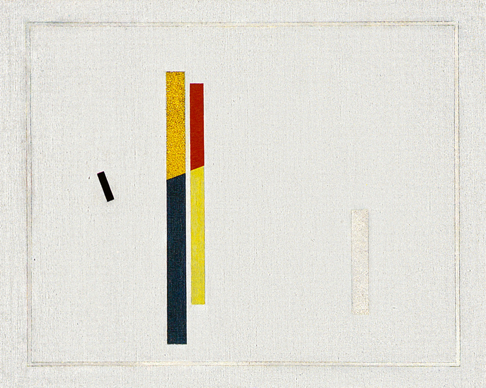 Friedrich Vordemberge-Gildewart - K 96