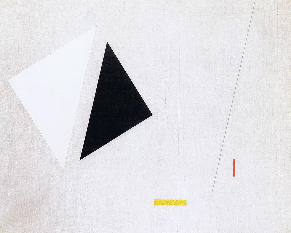 Friedrich Vordemberge-Gildewart - K 97