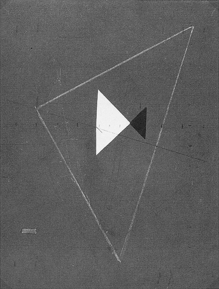 Friedrich Vordemberge-Gildewart - W 5